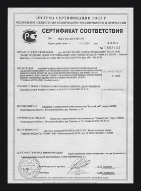 certificate 9